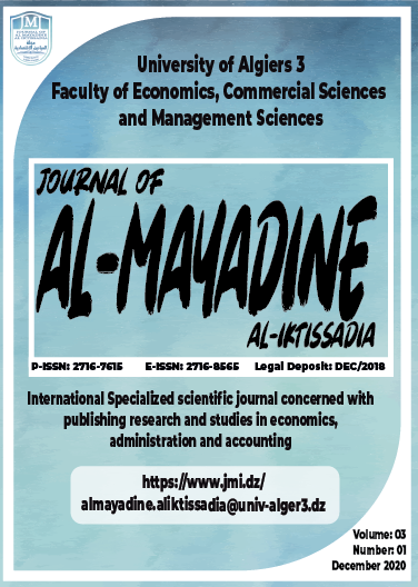 View Journal of al mayadine al iktissadia Volume: 03 Issue: 01 (December 2020)